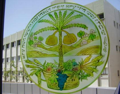 El gobierno de Israel evalúa privatizar el Instituto Volcani