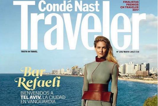 Tel Aviv ha sido elegida la mejor ciudad por la revista Condé Nast