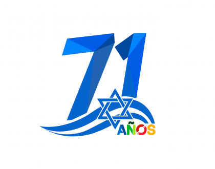 ¡ISRAEL 71 Y FUERTE!